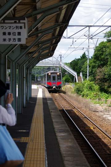 20100719-04.jpg