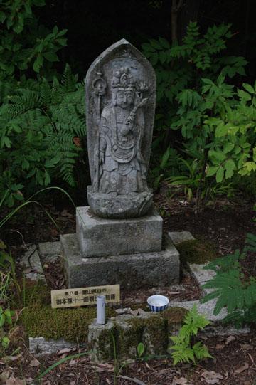 20110817-06.jpg