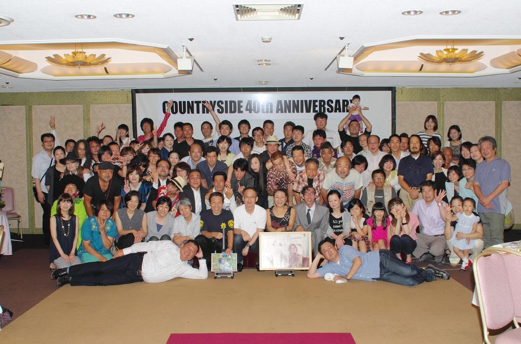 CountrySide-40th-01.jpg